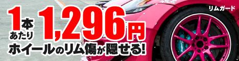 A8広告02